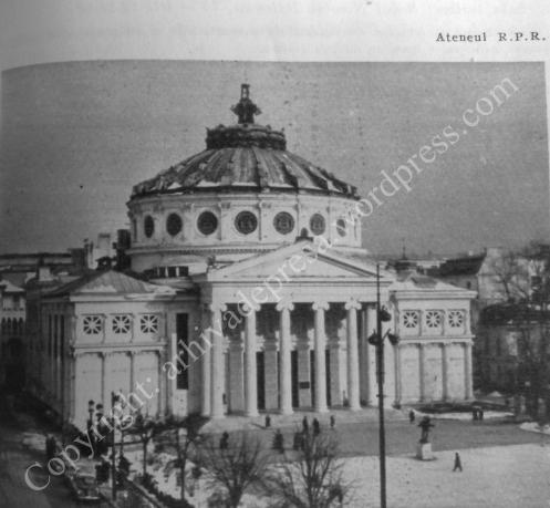Ateneul anii 60